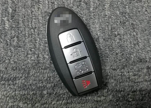 4 Button Nissan Remote Key CWTWB1U840 46 Chip PCF 7952 Black And Not Included Blade